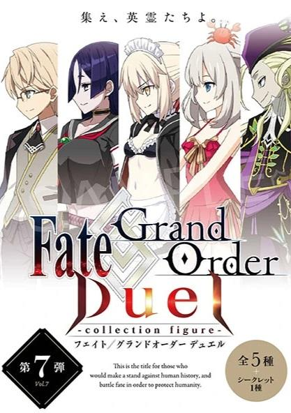 Aniplex Fate/Grand Order FGO Duel Collection Seventh Release Trading Figure