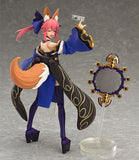 Max Factory figma 304 Fate/EXTRA Caster