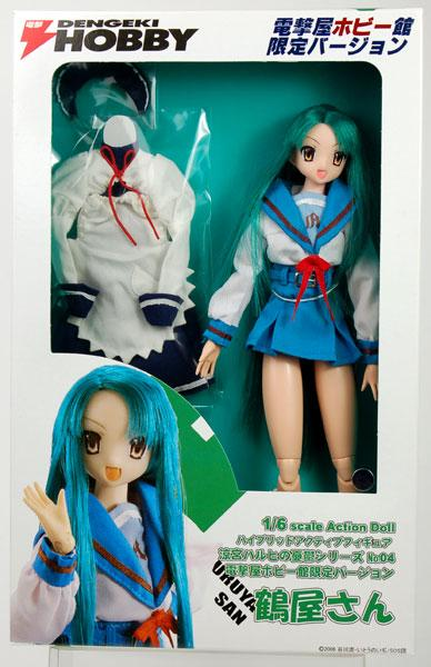 Azone 024 The Melancholy of Haruhi Suzumiya Tsuruya-san Maid ver Fashion doll