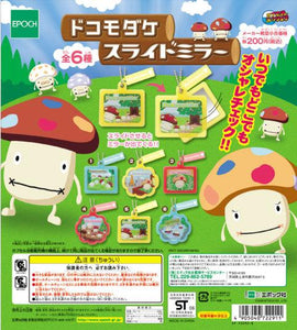 EPOCH DoCoMo Dake Slide Mirror Mascot (set of 6) - DREAM Playhouse