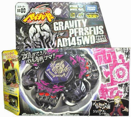 Takara Tomy 2010 Beyblade Metal Fight Fusion Bb-80 Gravity Destroyer Perseus Ad145 Starter Set - Misc