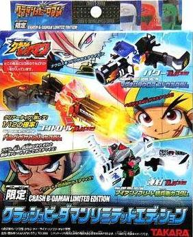 Takara 2006 Battle Bomberman B-Daman Crash Limited Color Edition (Random Pack) - Misc