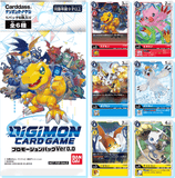 Bandai Digimon Digital Monsters Carddass Card game 2020 Promotion Pack Ver.0.0 - DREAM Playhouse