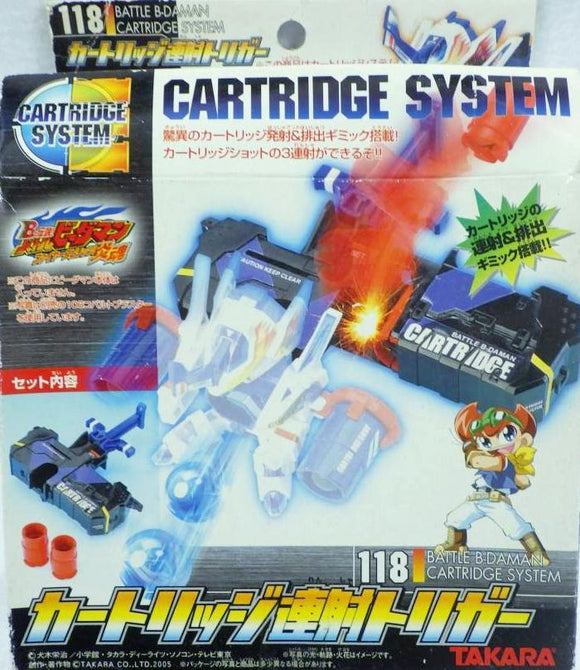 Takara 2005 Battle Bomberman B-Daman Zero 118 Cartridge System Rensya Trigger - Misc