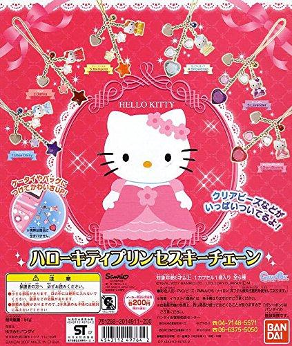 Bandai Sanrio Hello kitty princess key chain Gashapon figure Strap (set of 6)