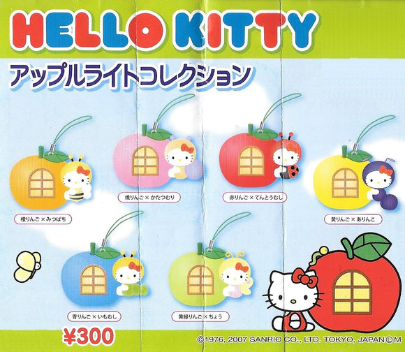 Sanrio Hello Kitty Apple Gashapon figure Phone Strap (set of 6)