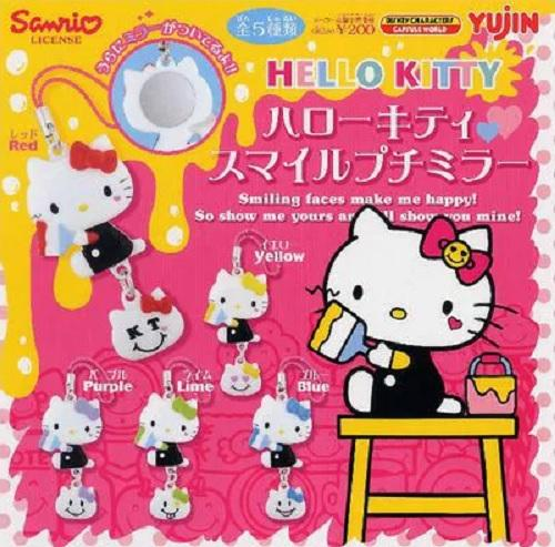 Yujin Sanrio Hello Kitty Smile Petit Mirror gashapon figure Strap (set of 5)