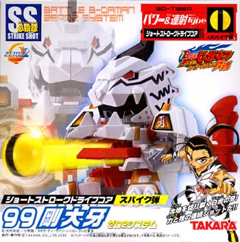 Takara 2005 Battle Bomberman B-Daman Zero 99 Go-Tiger Zero2 With Strike Shot - Misc