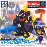 Takara 2005 Battle Bomberman B-Daman Zero 104 Impact Shark Zero2 With Strike Shot - Misc