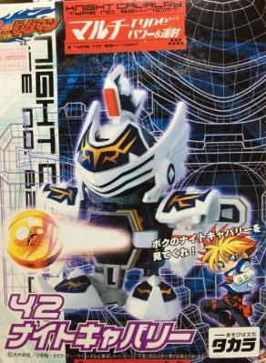 Takara 2003 Battle Bomberman B-Daman ZERO 42 Knight Cavalry BZX-710MT