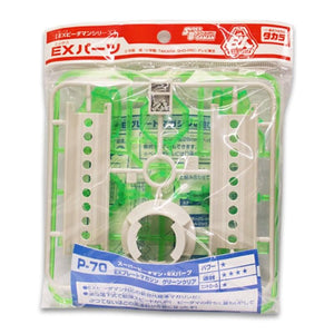 Takara 1999 Battle Bomberman B-Daman P-70 EX Plate Magazine Green Upgrade Parts - DREAM Playhouse