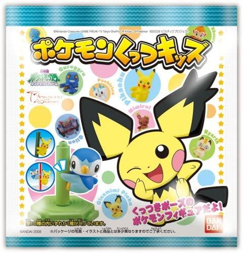 Bandai Pokemon Kuttsu Kids Stacking game Candy toy (set of 10)