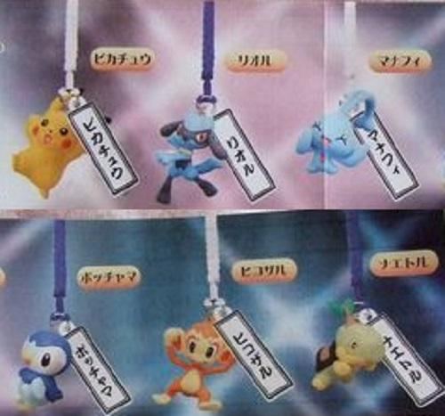 Takara TOMY Pocket Monster Pokemon DP Netsuke strap (set of 6)