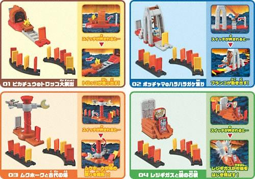 Bandai Pokemon Minoland Ruins Adventure Trading figure playset (set of 4)