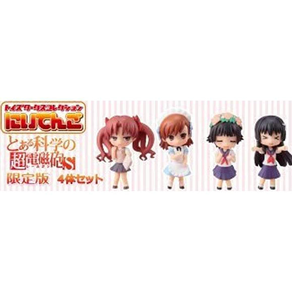 Chara-ani Toy's work Toaru Kagaku no Railgun S girl Trading figure set of 4 - DREAM Playhouse