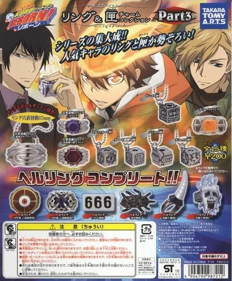 Takara TOMY Katekyo Hitman Reborn! Ring & Box Charm Collection Part 3 set of 15 - DREAM Playhouse