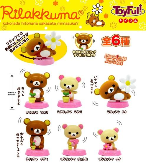 Run'A Toyfull San-X Rilakkuma Korilakkuma Bobble Head Trading figure (set of 6)