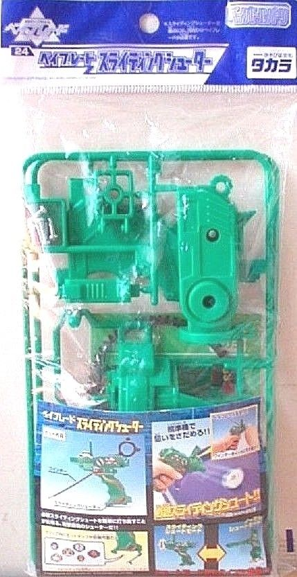 Takara 2000 Beyblade 24 Customize Sliding Shooter Power Up Parts - Misc