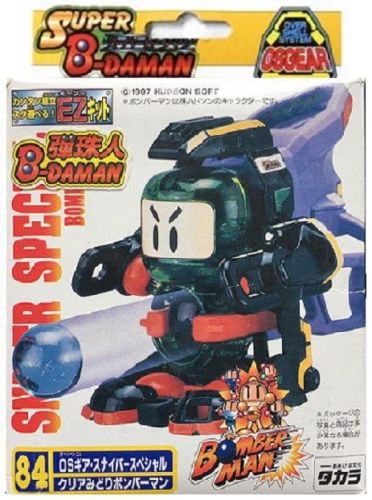 Takara 1996 Battle Bomberman Super B-Daman 84 Sniper Special Os Gear Ez Set - Misc