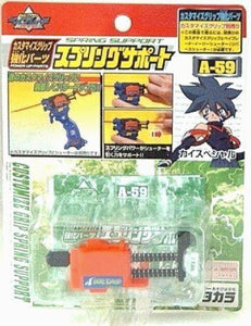 Takara 2002 Beyblade G-Revolution A-59 Spring Support Power Up Parts - Misc