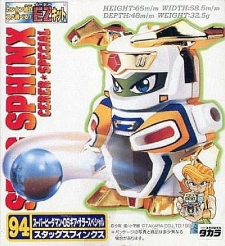 Takara 1997 Battle Bomberman Super B-Daman 94 Stag Sphinx Os Gear Cerer Special - Misc