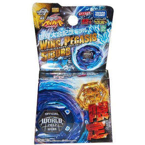 Takara Tomy 2012 Beyblade Metal Fight Fusion 4D Wing Pegasus S130Rb World Cup Ver. Booster Set - Misc