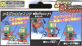 Takara 1995 Battle Bomberman Super B-Daman 58 Green Bomber Man - Misc