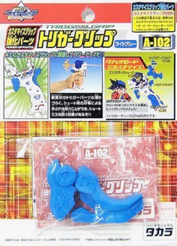 Takara 2002 Beyblade G-Revolution A-102 Trigger Grip Power Up Parts - Misc