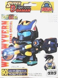 Takara 1997 Battle Bomberman Super B-Daman 90 Wild Wyvern Os Gear Gamma Special - Misc