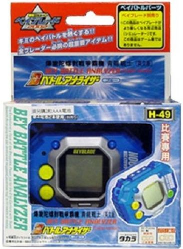 Takara 2001 Beyblade H-49 Bey Battle Analyzer Counter English Version A-49 Blue - Misc