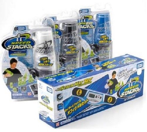 Takara TOMY Speed Stacks WSSA official Sport Stacking Competition Cups with Bag - DREAM Playhouse