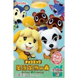 Furuta choco egg Animal Forest mini Trading figure (set of 20) - DREAM Playhouse