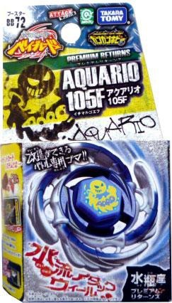 Takara Tomy 2010 Beyblade Metal Fight Fusion Bb-72 Aquario 105F Booster Set - Misc