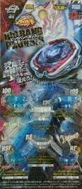 Takara Tomy 2011 Beyblade Metal Fight Fusion 4D Bb-105 Big Bang Pegasus Remodeling Parts Set Wbba - Misc