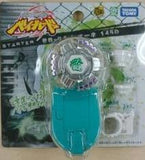Takara Tomy 2008 Beyblade Metal Fight Fusion Bb-04 Leone 145D Starter Set - Misc