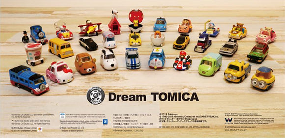 Takara TOMY Dream Tomica Collection diecast vehicle