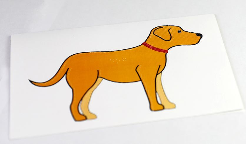 HEAL dog greeting card