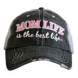 Mom Life Is the Best Life Hat