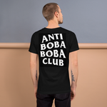 Anti Boba Boba Club Unisex T-shirt