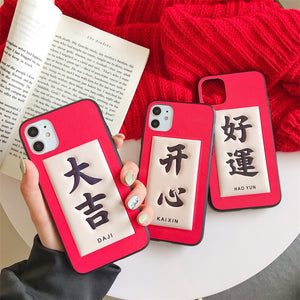 Auspicious Chinese Characters iPhone Case
