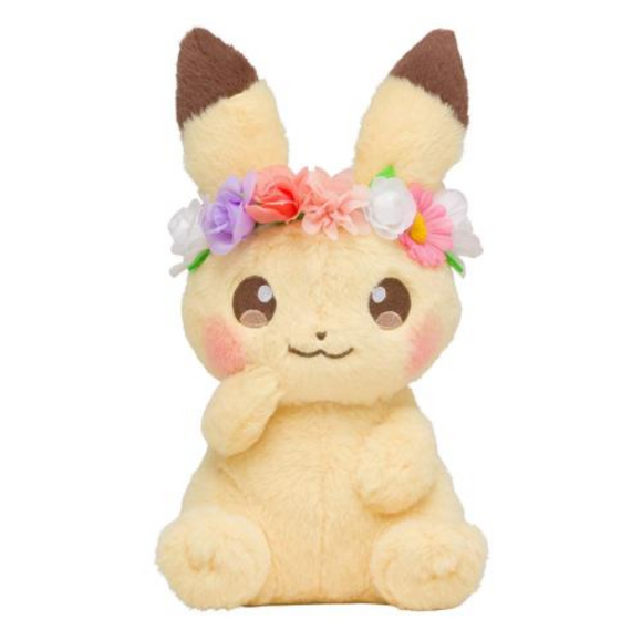 Pokemon Center Japan Easter Pikachu LIMITED EDITION