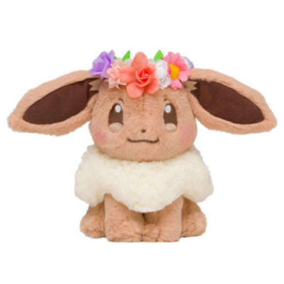 Pokemon Center Japan Easter Eevee LIMITED EDITION