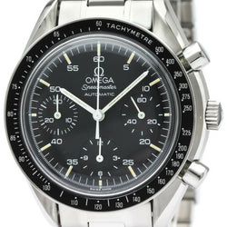 Omega Speedmaster Reduced 3510.50.00 - Omega horloge - Omega kopen - Omega heren horloge - Trophies Watches