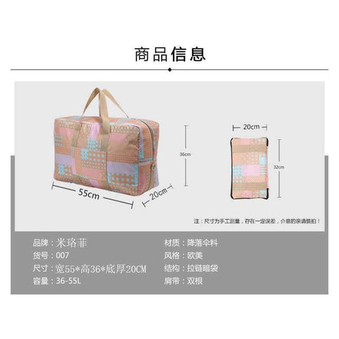 Image of Planet Gates Beige Large Capacity Bags Waterproof Folding Bag Function Travel Handbags Shoulder Bag Women Luggage Bags Fashion Hot Sale