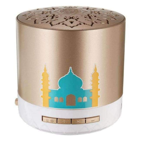 Planet Gates Gold KINCO 8GB LED 7-Color Portable Holy Quran Speaker Islamic Muslim Player Remote 30 Languages Consumer Electronics