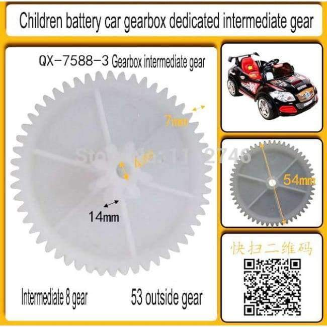 Planet Gates QUNXING TOYS 7588-3 Gearbox pinion children electric car accessories Intermediate gear spare parts.   Free shipping.