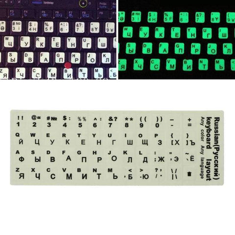 Planet Gates Russian language Keyboard Stickers Ultrabright Fluorescence Luminous Keyboard Sticker Laptop Accessories