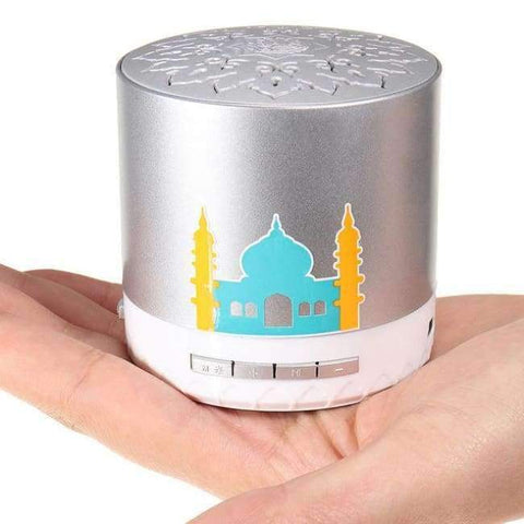 Planet Gates Silver KINCO 8GB LED 7-Color Portable Holy Quran Speaker Islamic Muslim Player Remote 30 Languages Consumer Electronics