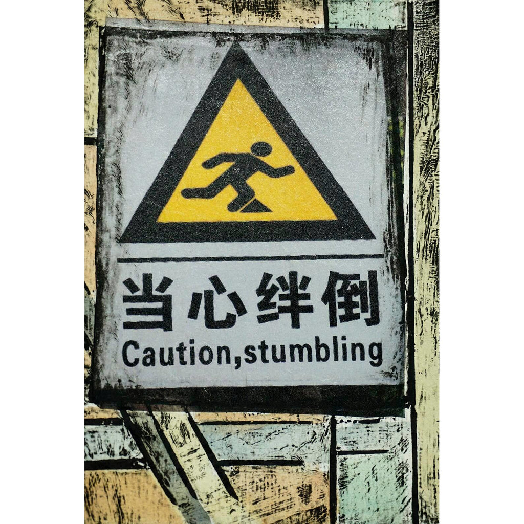 Caution Stumbling