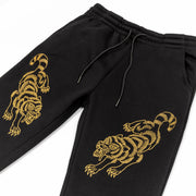 Wolf Pack Sweatpants